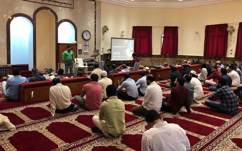 Ayaath QHLC - Aayath, Ayath, QHLC Kuwait, Quran Hadees